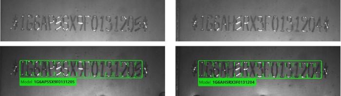 发动机缸体上的光学字符识别