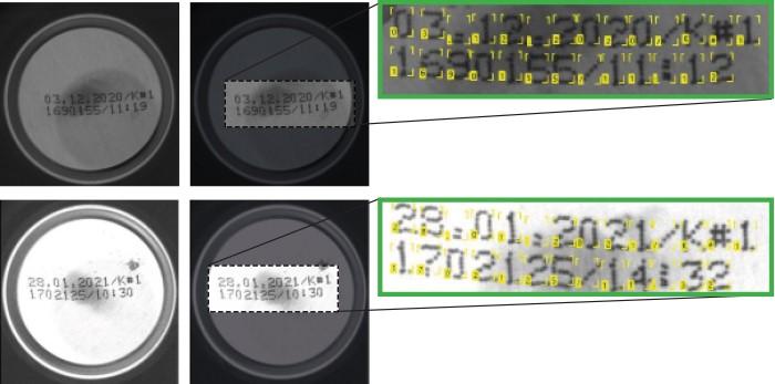 铝罐上的光学字符识别