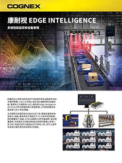 Edge Intelligence datasheet