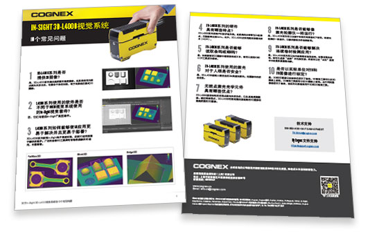 In-Sight-3D-L4000-FAQ-Flipbook