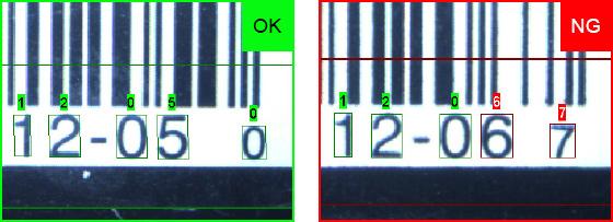 光学字符识别-光学字符验证