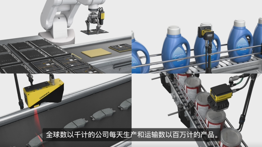 four images of different machine vision applications like a robotic arm, inspecting bottles of liquid, 3d inspection of brake pads, and inspecting cans of food